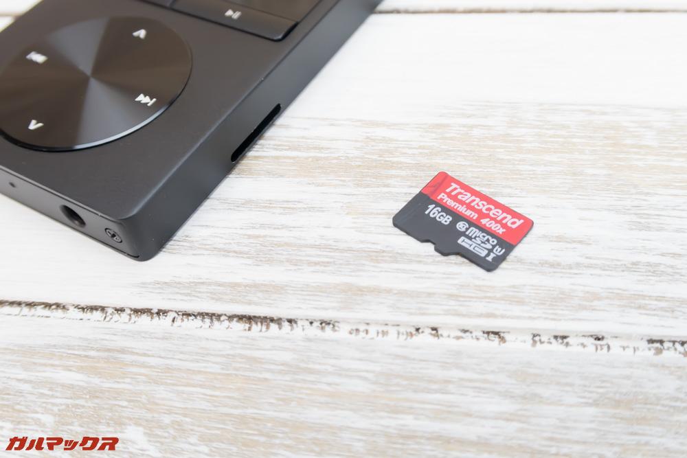 wiwoo H9は128GBのMicroSDに対応しています。
