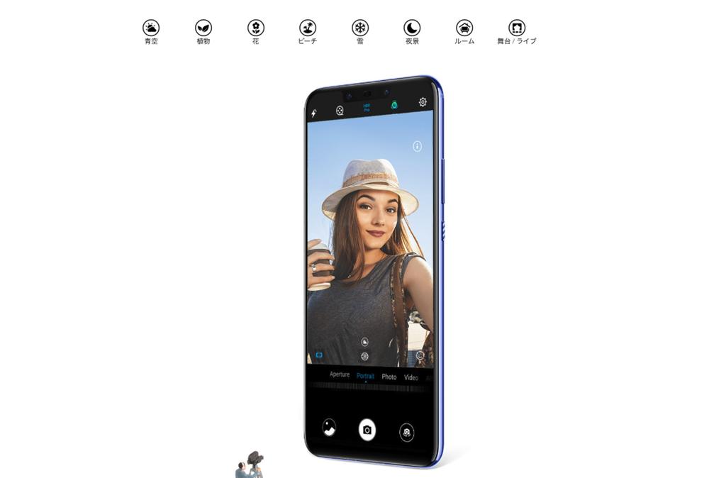 Huawei nova 3のインカメラもAIに対応している
