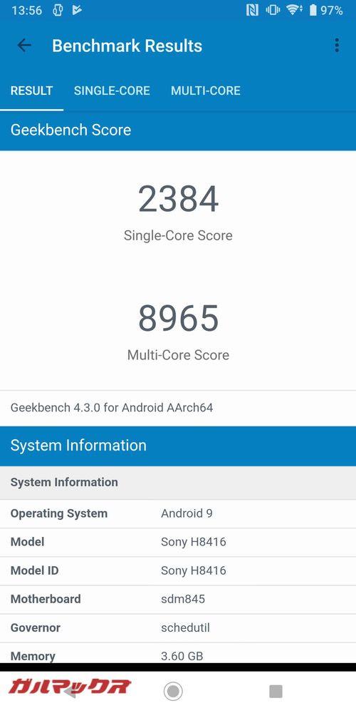 Geekbench 4のスコアはシングルコアが2384点!マルチコアが8965点!