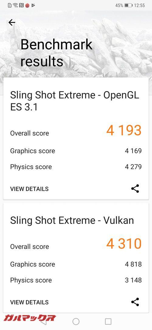 3DMarkのスコアはOpen GL ES 3.1が4193点、Vulkanが4310点でした!