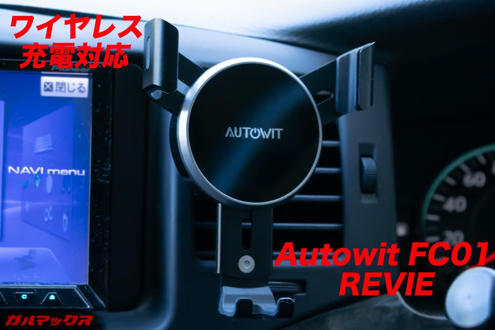 AUTOWIT FC01