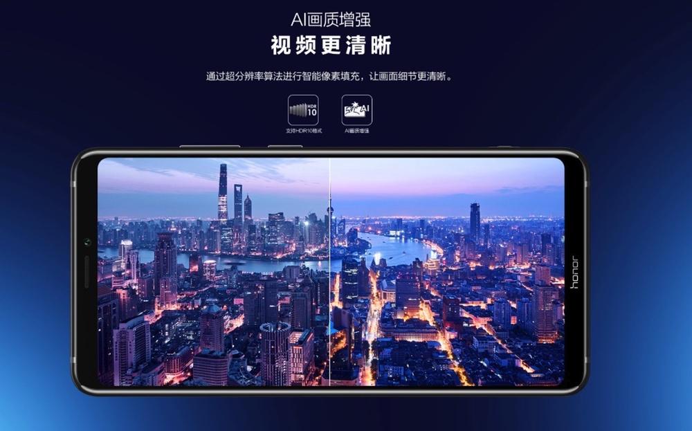 Huawei Honor Note 10はAIにより画質を向上する