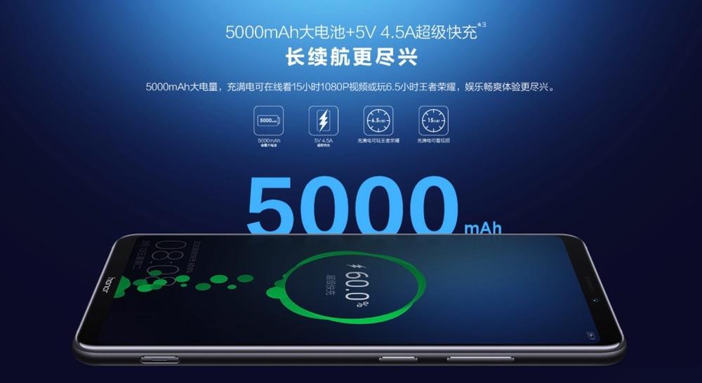 Huawei Honor Note 10は5000mAhのバッテリーを搭載