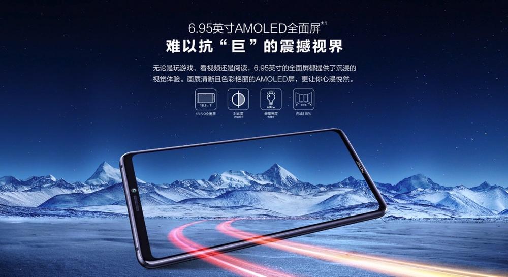 Huawei Honor Note 10は有機ELパネルを採用