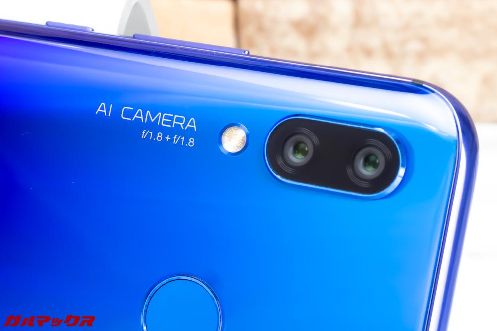 Huawei nova 3のカメラはAIカメラ