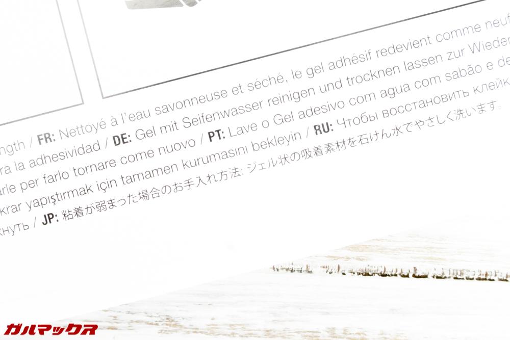 MacBook Pro用の傾斜スタンドの粘着テープは洗うと粘着力が戻ります。