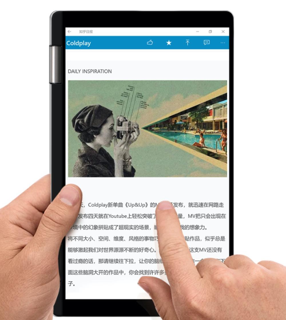 One Netbook One Mix 2はディスプレイが360°回転するのでタブレット形状で利用できる