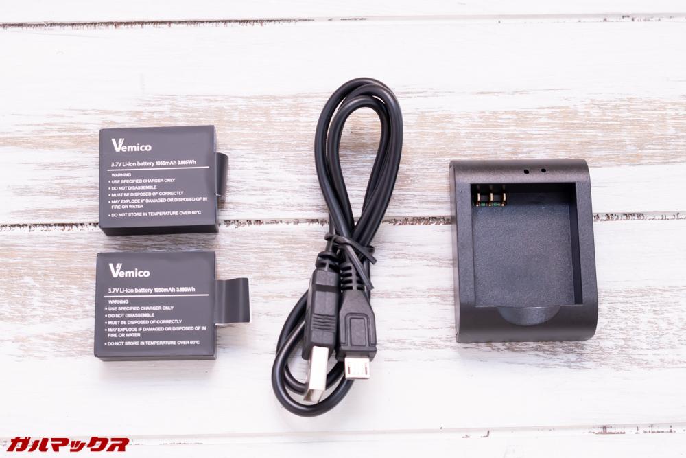 Vemico V3はスペアバッテリーが2本付属しています。