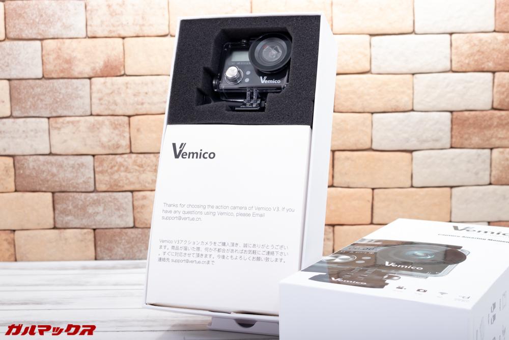 Vemico V3は丁寧な梱包で好印象