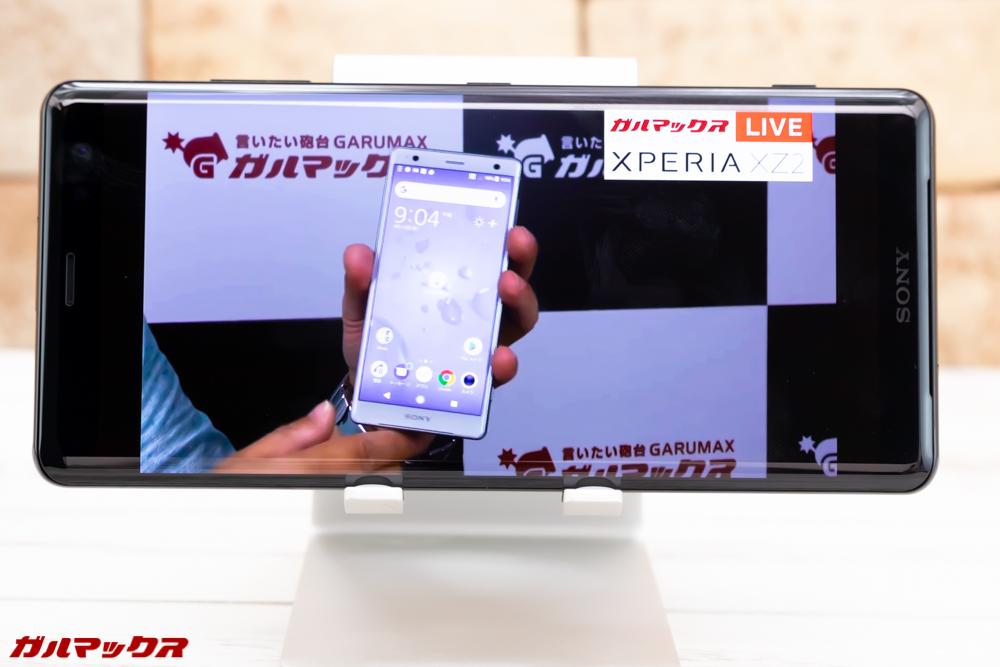 Xperia XZ3は縦長ディスプレイなので動画コンテンツは横に黒帯が出るか上下がカットされた映像となる。