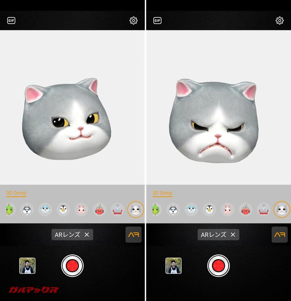 Huawei Mate 20はARレンズで顔の表情を細かくよみとりキャラクターの表情に反映できる。