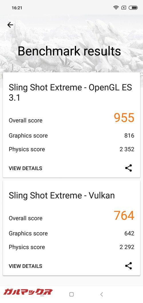 Xiaomi Redmi Note 6 Proの3Mark