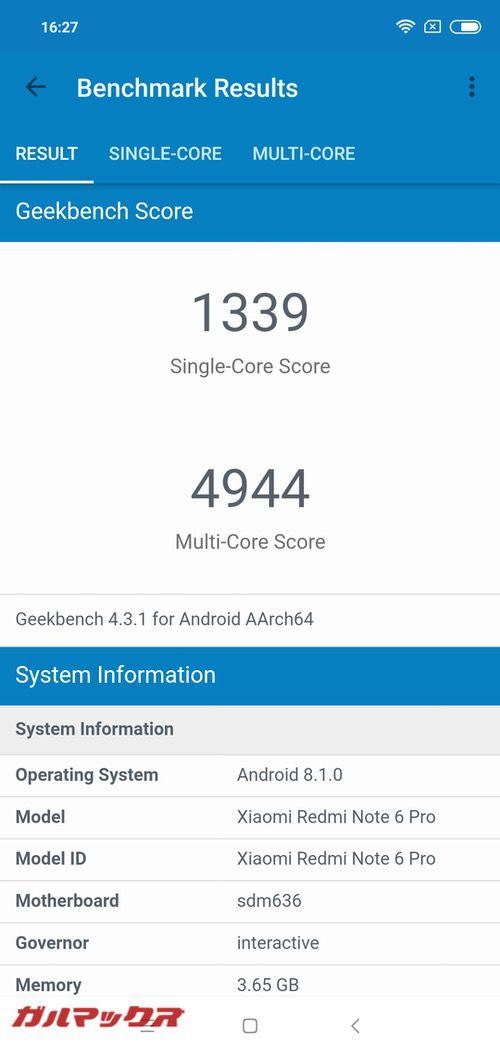 Xiaomi Redmi Note 6 ProのGeekbench 4