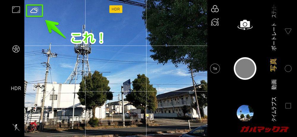 OPPO R17 Neoはカメラ撮影時にアイコン表示でAIが有効であるか確認できる。