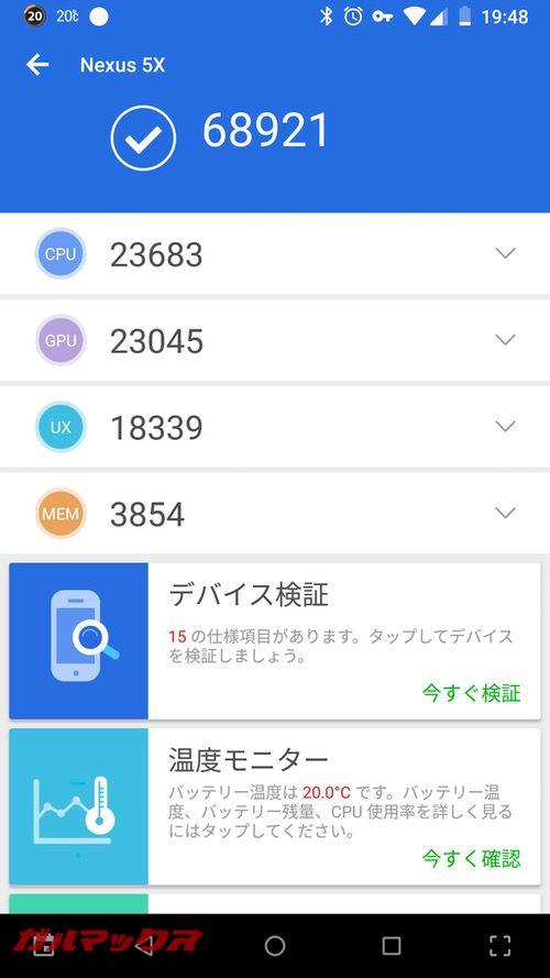 Nexus 5x(Android 8.1)実機AnTuTuベンチマークスコアは総合が68921点、3D性能が23045点。