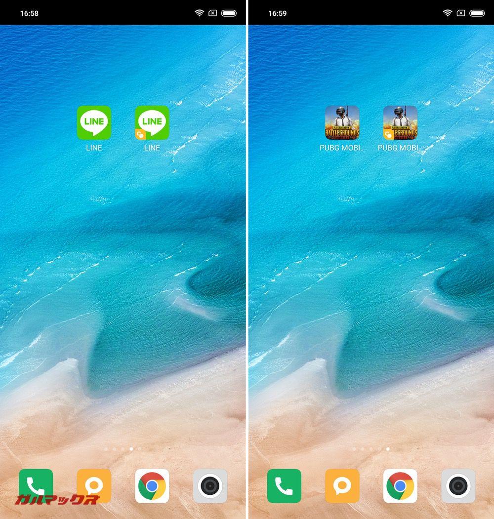Xiaomi Redmi Note 6 ProのデュアルアプリはSNS系以外にゲームアカウントも複数起動可能です。