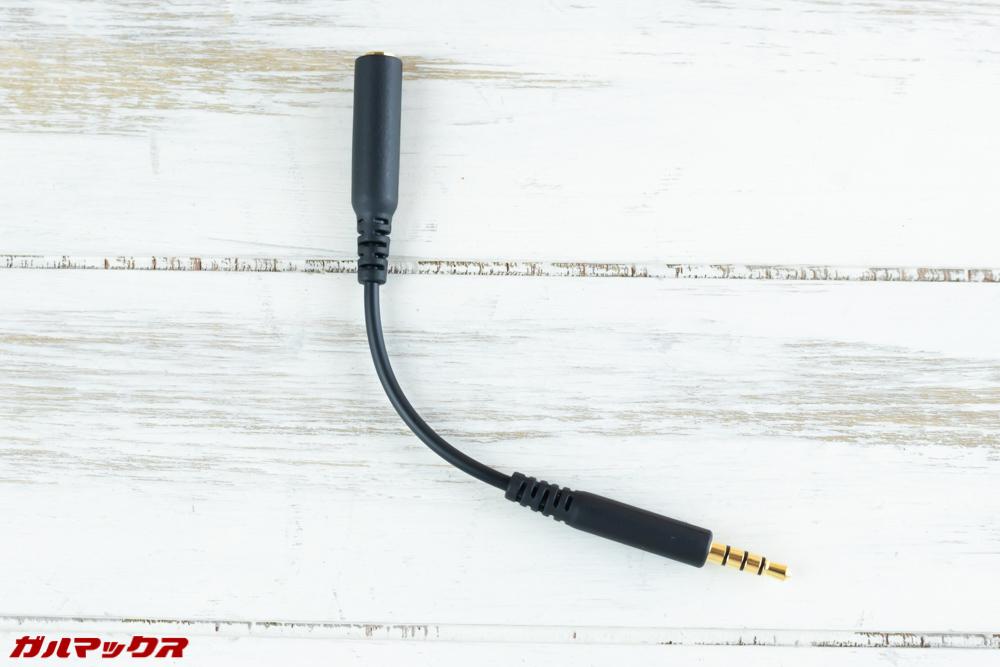Galaxy Feel2(SC-02L)にはワンセグ受信用のケーブルが付属しています。