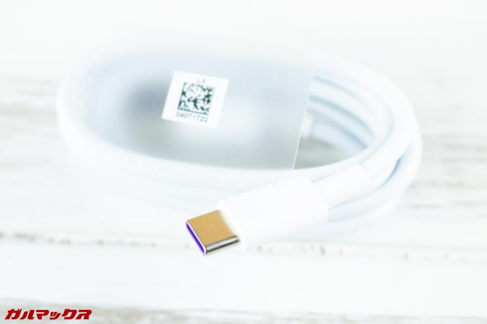 Huawei Mate 20に付属している充電ケーブルは独自規格品。