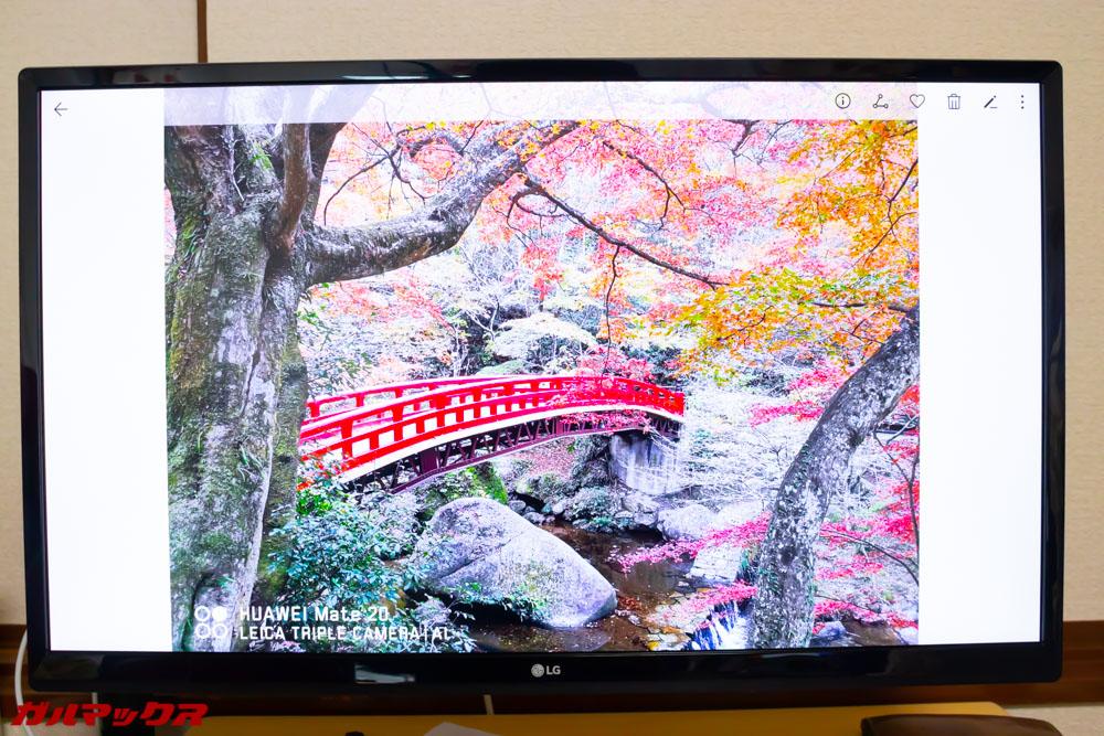 Huawei Mate 20のPCモードなら写真も大画面で楽しめます。