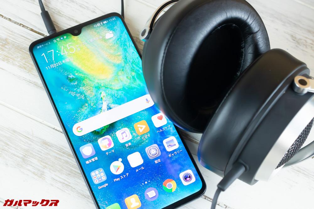 Huawei Mate 20はイヤホンジャックを搭載しているのでお気に入りのイヤホンやヘッドホンを利用可能です。
