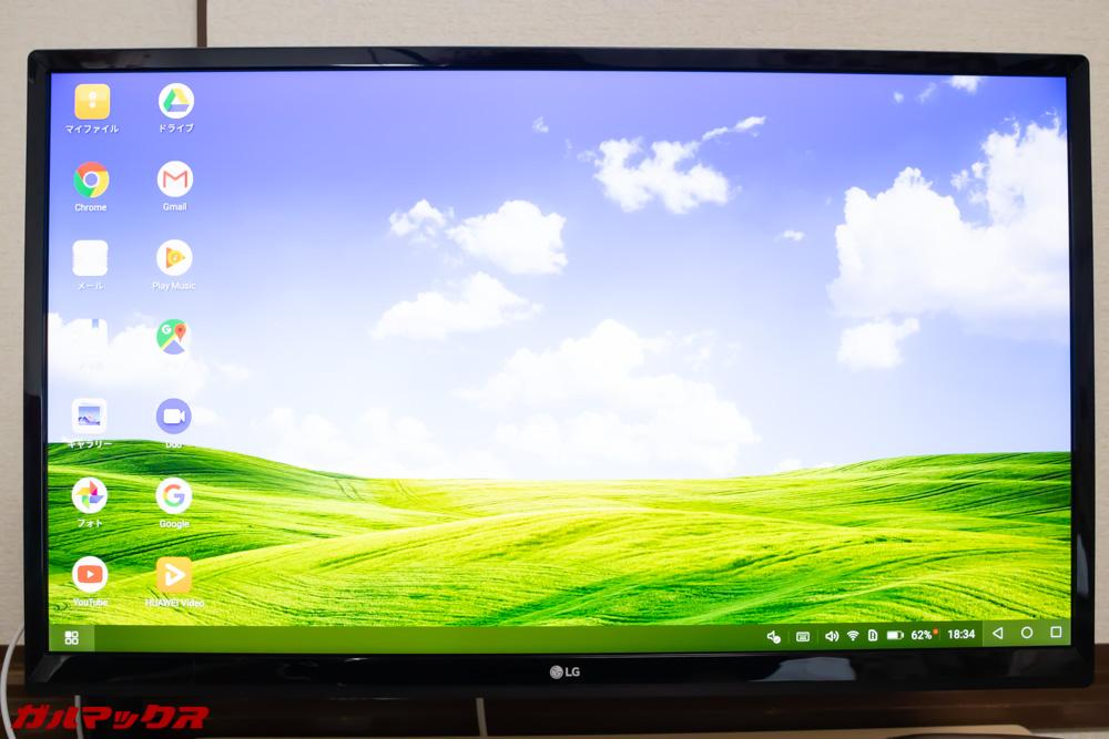 Huawei Mate 20を外部ディスプレイに接続するとWindows PCのようなデスクトップ画面で利用可能。