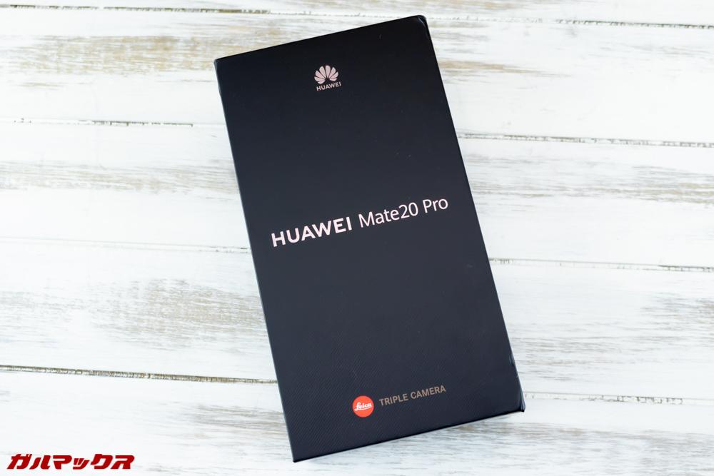 HUAWEI Mate 20 Proの外箱はブラックボックス