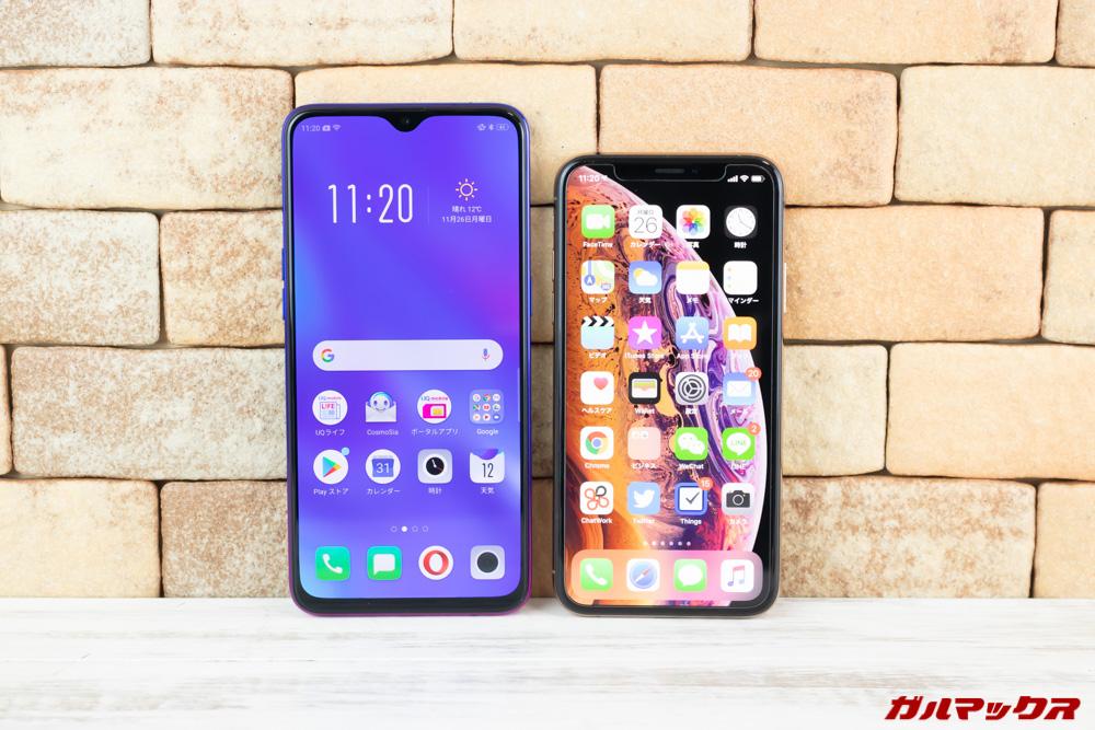 OPPO R17 NeoはiPhone XSと比較した場合、結構大きいことが分かる。