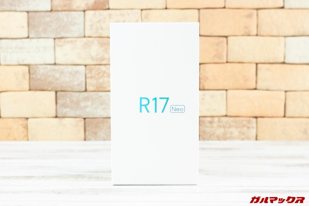OPPO R17 Neoの外箱はホワイトボックス。