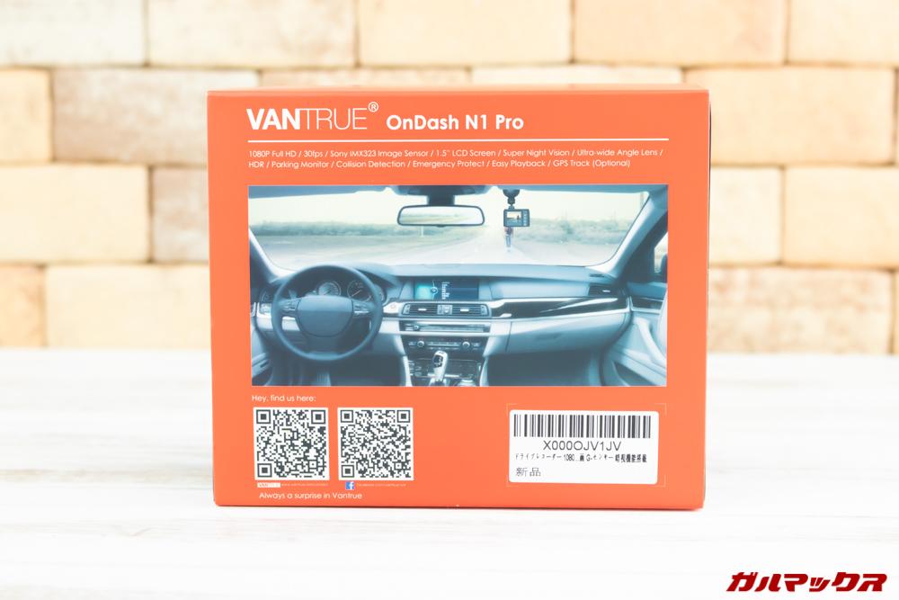 VANTRUE N1 Proの外箱は海外パッケージとなっていました。