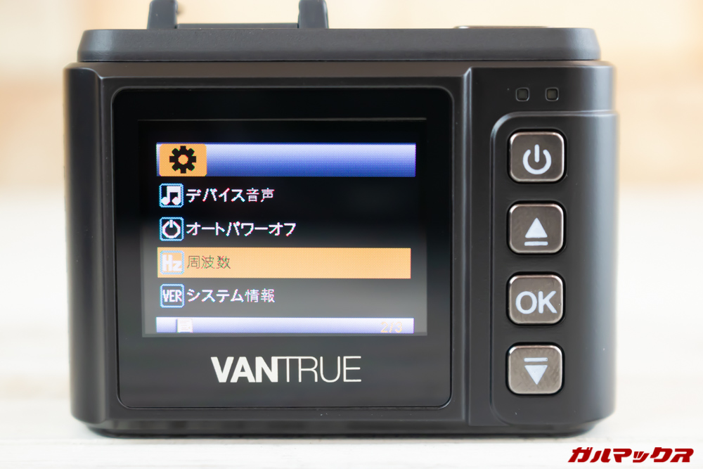 VANTRUE N1 Proは日本のLED信号に全国対応しております。