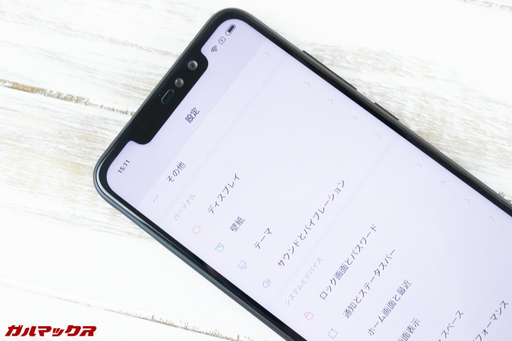 Xiaomi Redmi Note 6 ProのGlobalモデルは日本語に対応しています。