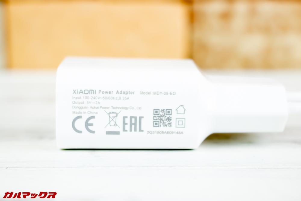 Xiaomi Redmi Note 6 Proに付属の充電器は5V/2Aのタイプです。
