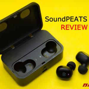 SoundPEATS Q32のレビュー!安価でフィット感抜群な独立Bluetoothイヤホン!
