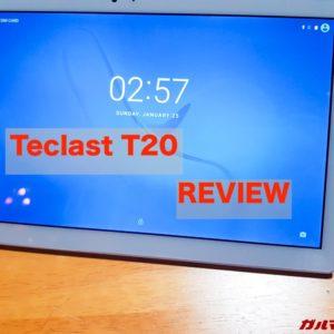 Teclast T20のレビュー。スペック、機能、最安値まとめ!
