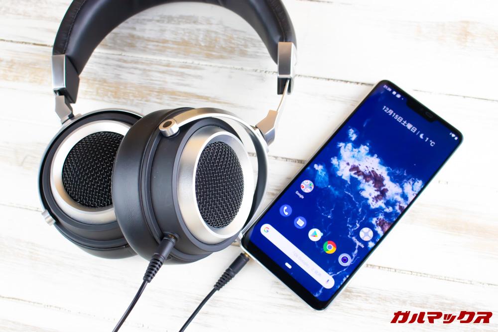 Android One X5は有線のイヤホンやヘッドホンを利用可能です。