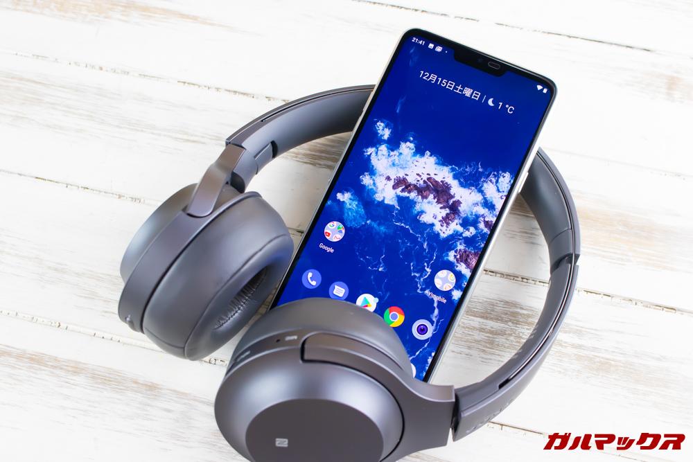 Android One X5はBluetoothイヤホンやヘッドホンでも高音質で低遅延な上位のコーデックを利用できます。