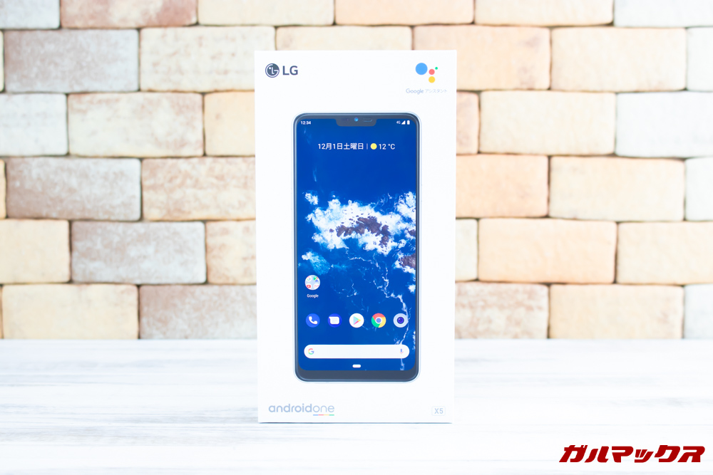 Android One X5の外箱は白ベースで本体の写真がプリントされています。