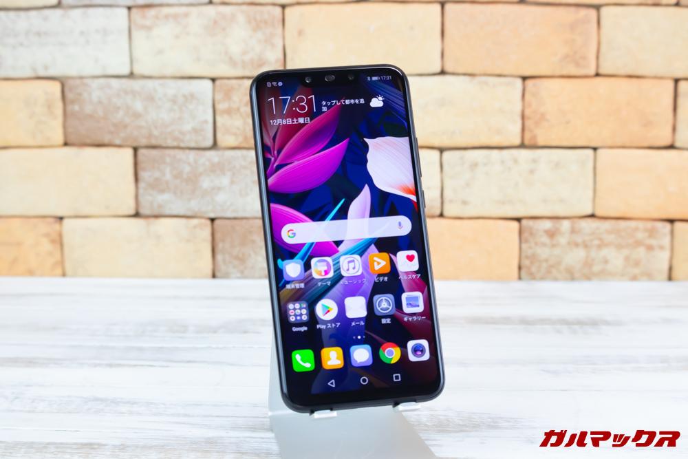 Huawei Mate 20 liteはノッチ付きの大型ディスプレイを搭載。