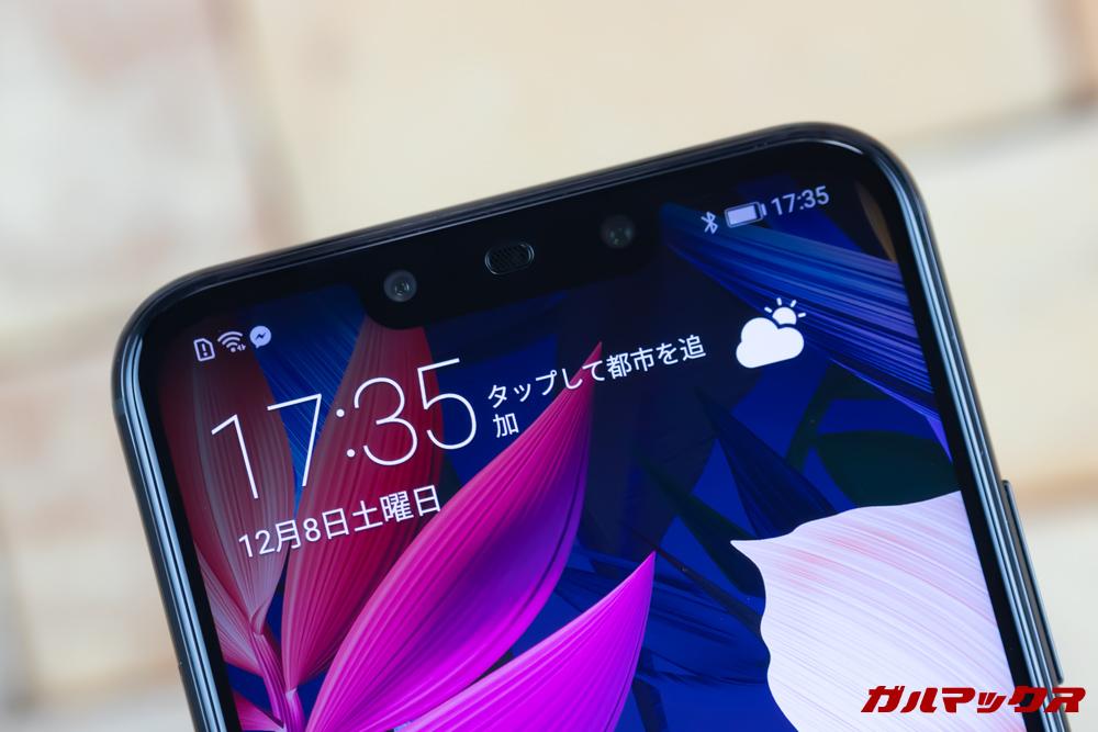 Huawei Mate 20 liteはインカメラにデュアルカメラを搭載しています。