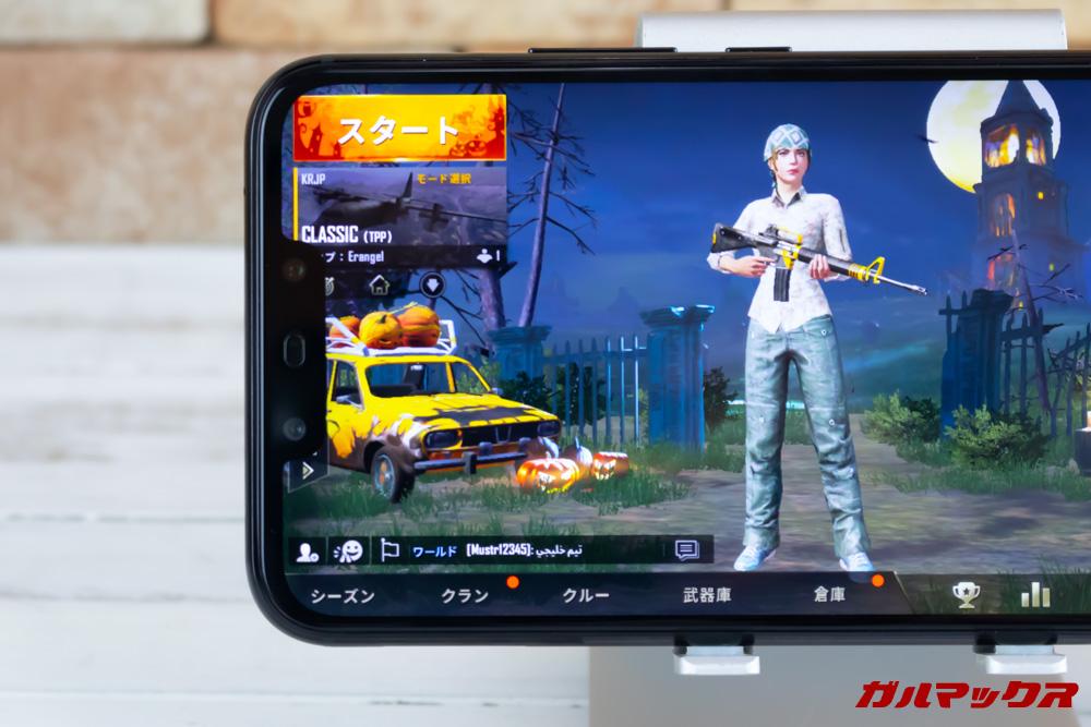 Huawei Mate 20 liteはノッチ部分に描写欠けが起こります。