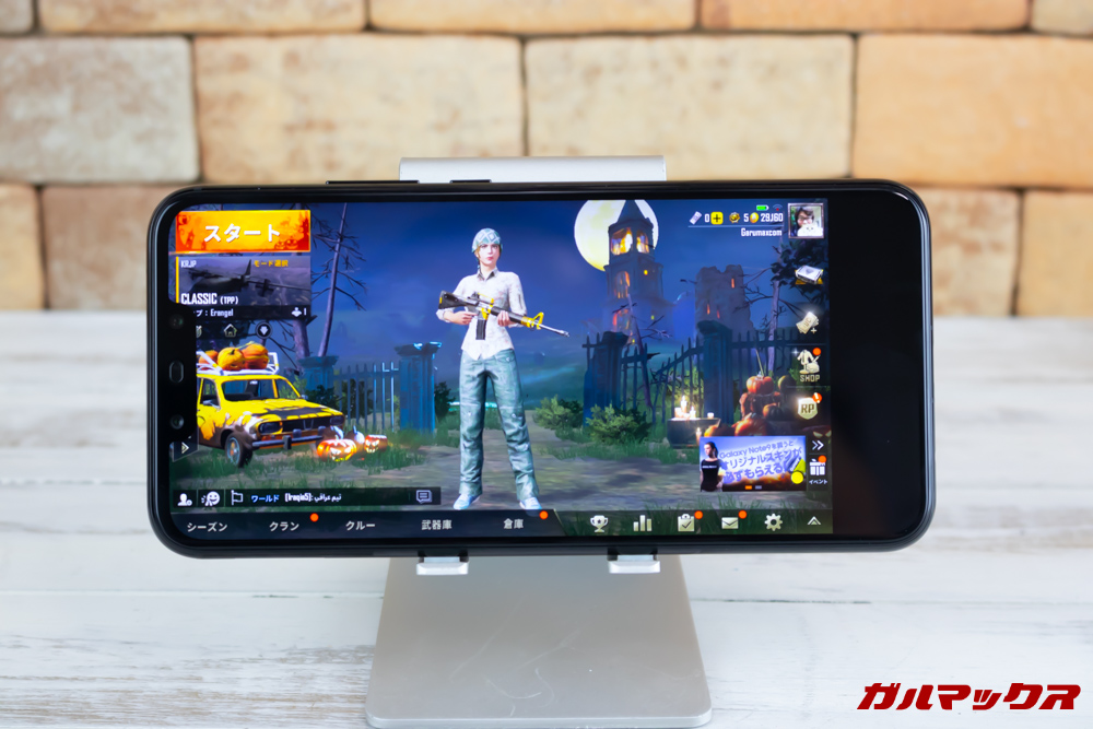 Huawei Mate 20 liteは全画面表示をオフにするとノッチ側によってしまいます。