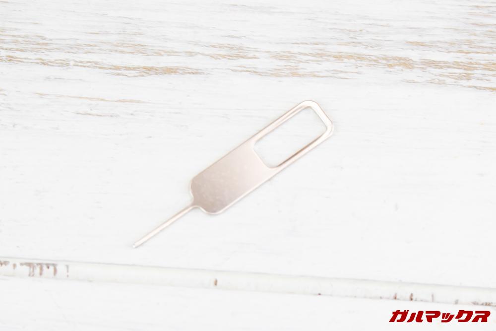 Huawei MediaPad M5 liteはSIMピンが付属しています。