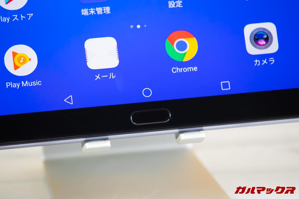 Huawei MediaPad M5 liteは指紋認証センサーを搭載しています。
