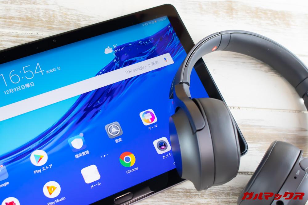 Huawei MediaPad M5 liteじゃAACとapt-Xに対応している。