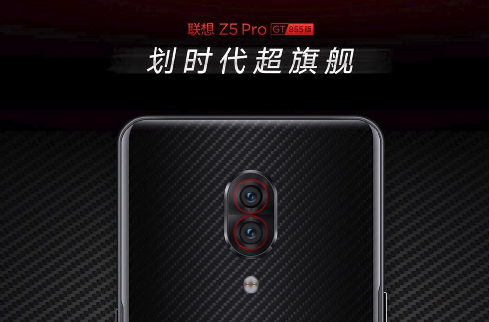 Lenovo Z5 Pro GT855 Edition