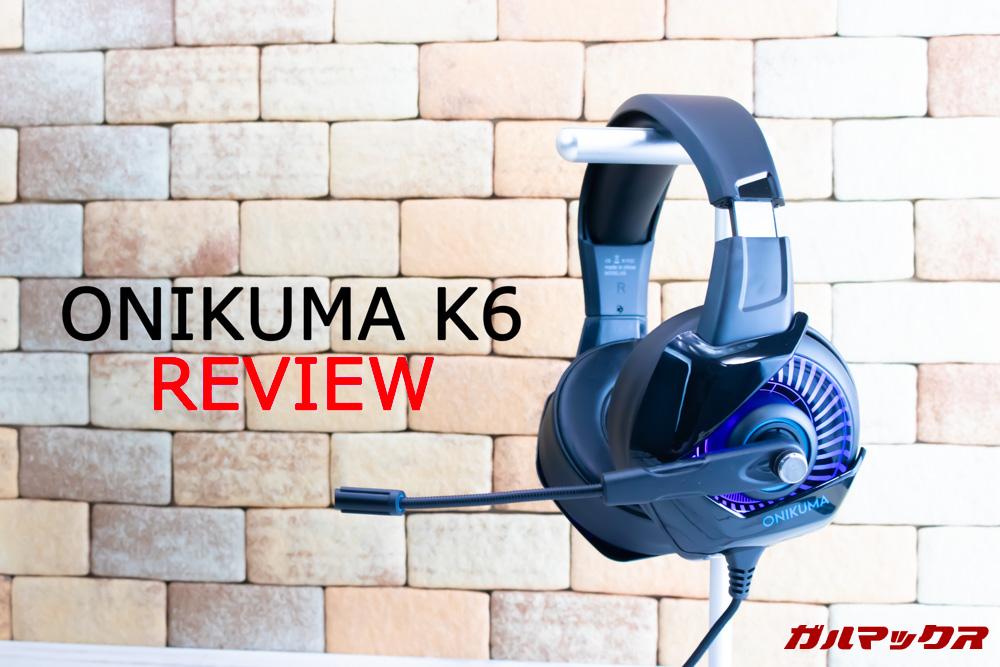 ONIKUMA K6
