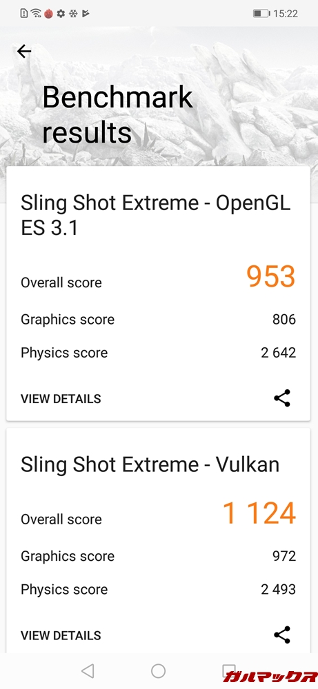 Huawei Mate 20 liteの3DMarkのスコアはOpenGL ES 3.1が953点、Vulkanが1124点でした!