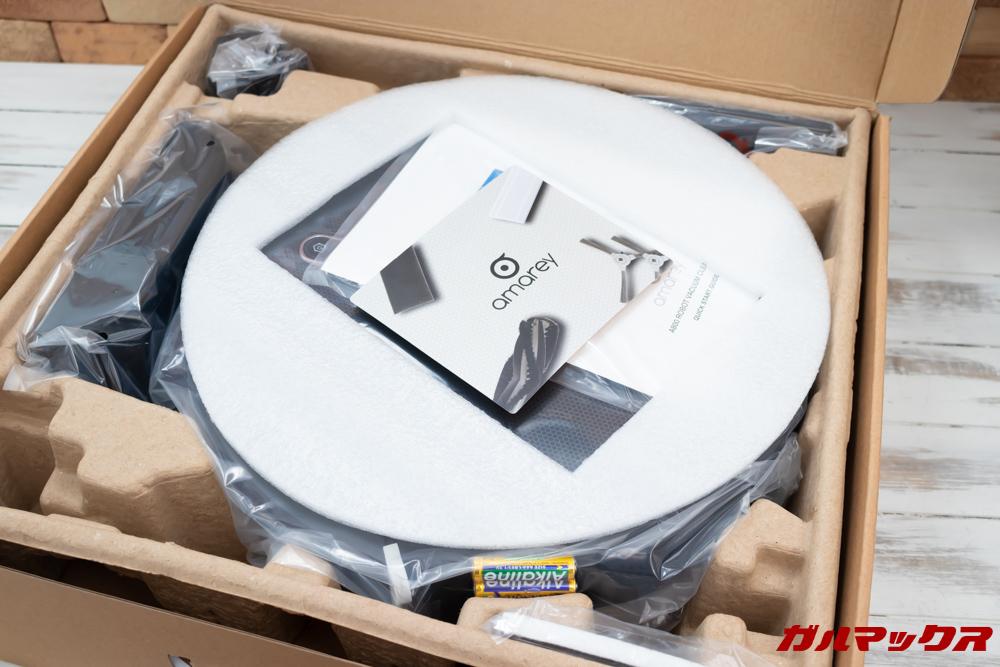 amarey A800はきれいな梱包で通販でも安心!