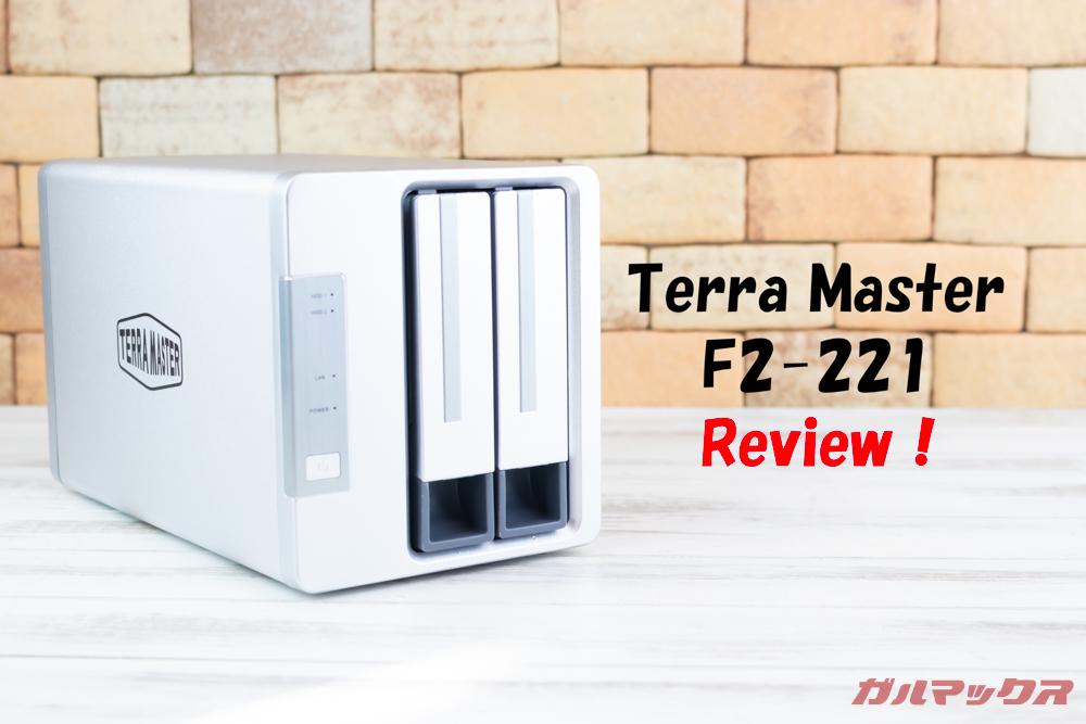 TerraMasterF2-221