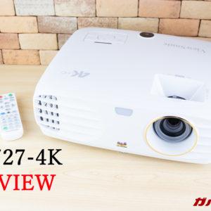PX727-4Kのレビュー!4K HDR対応でゲームも遅延無しで愉しめるプロジェクター!